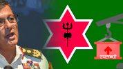 तराजुमा सेनापति पूर्णचन्द्र थापाको दुई वर्षे कमाण्ड