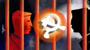 विप्लव नेता कार्यकर्ताः ५ हजार धरौटी पनि बुझाउँदैनन्, जेलमै बस्छन्